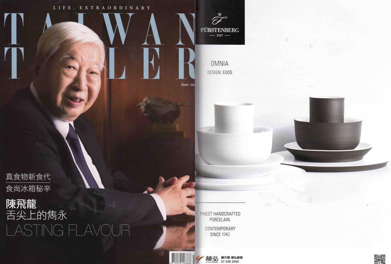 Veröffentlichung Taiwan Tatler