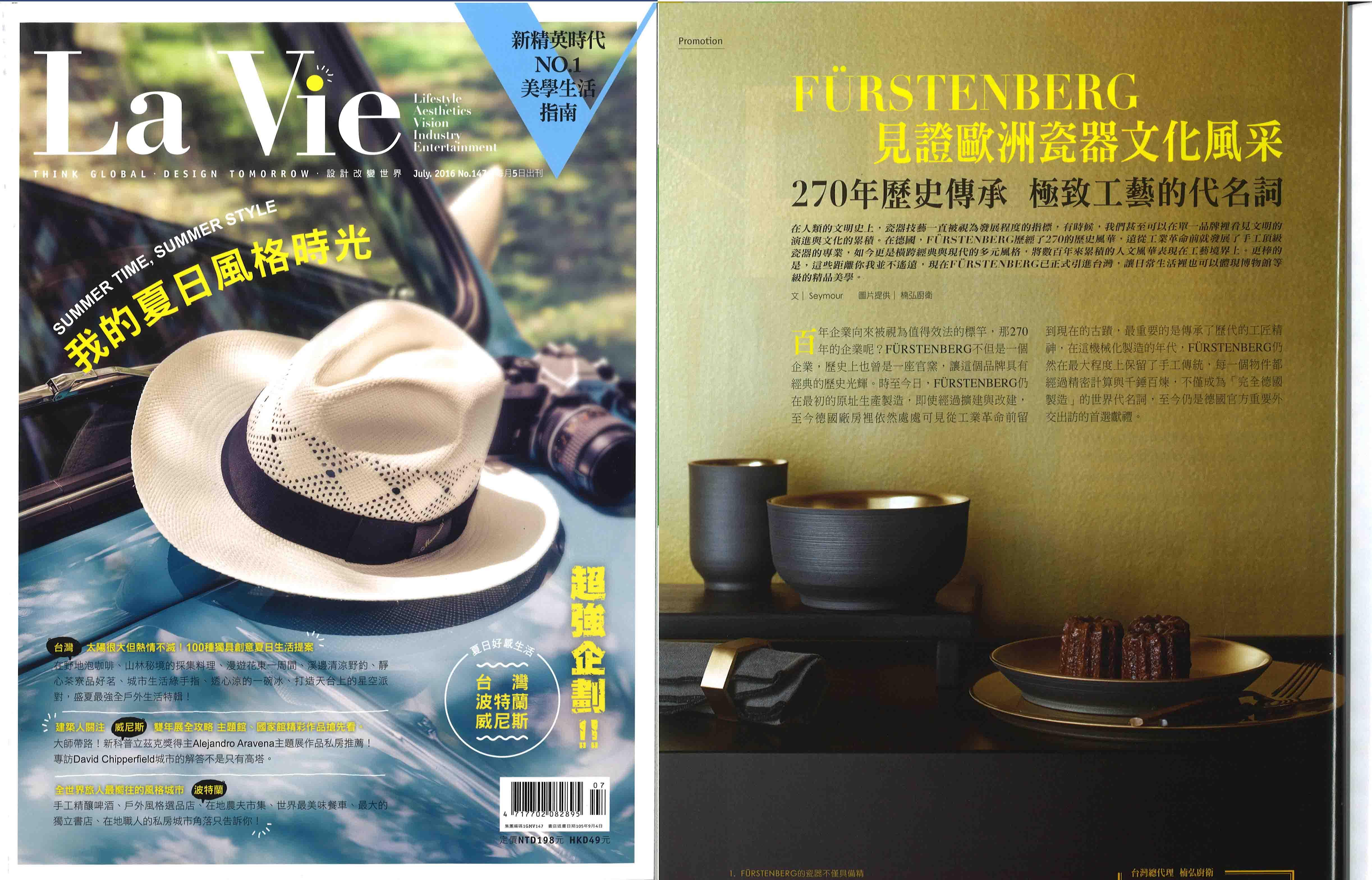 La Vie Taiwan